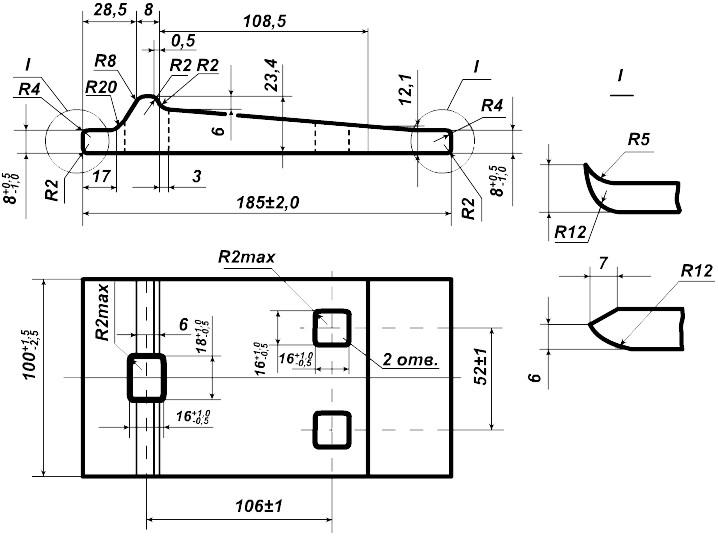 чертеж рельсовой подкладки Д-24