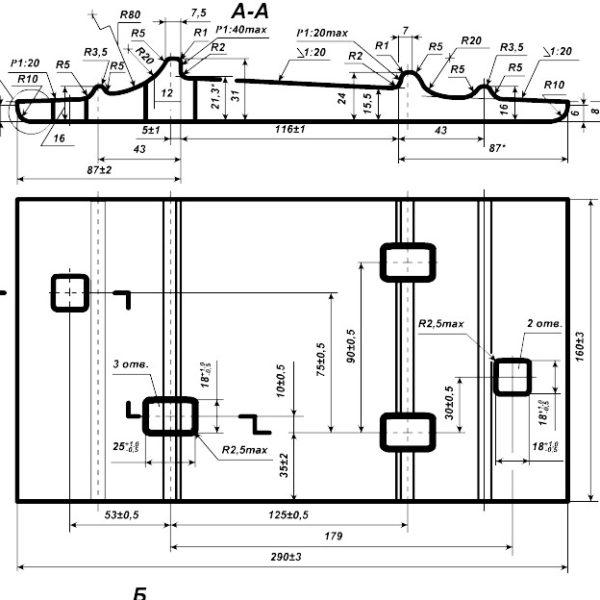 чертеж рельсовой подкладки Д-43